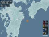 2019年06月17日13時21分頃発生した地震