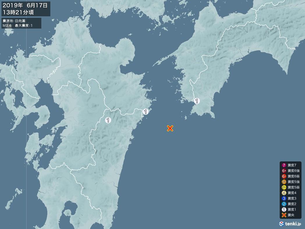 地震情報 2019年06月17日 13時21分頃発生 最大震度:1 震源地:日向灘(拡大画像)