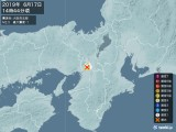 2019年06月17日14時44分頃発生した地震