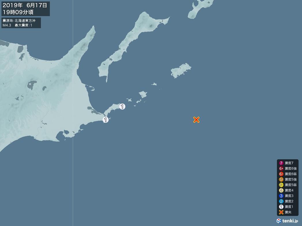 地震情報 2019年06月17日 19時09分頃発生 最大震度:1 震源地:北海道東方沖(拡大画像)