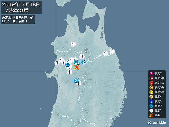 地震情報(2019年06月18日07時22分発生)