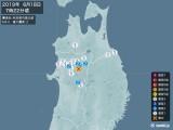 2019年06月18日07時22分頃発生した地震