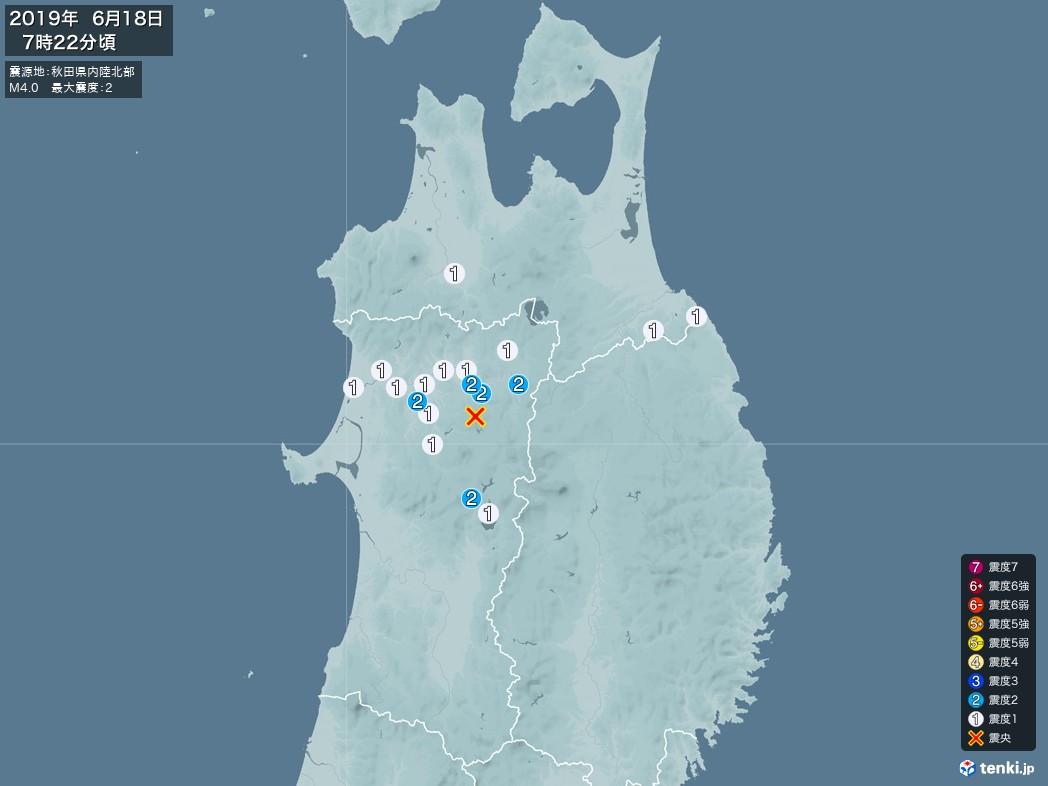 地震情報 2019年06月18日 07時22分頃発生 最大震度:2 震源地:秋田県内陸北部(拡大画像)