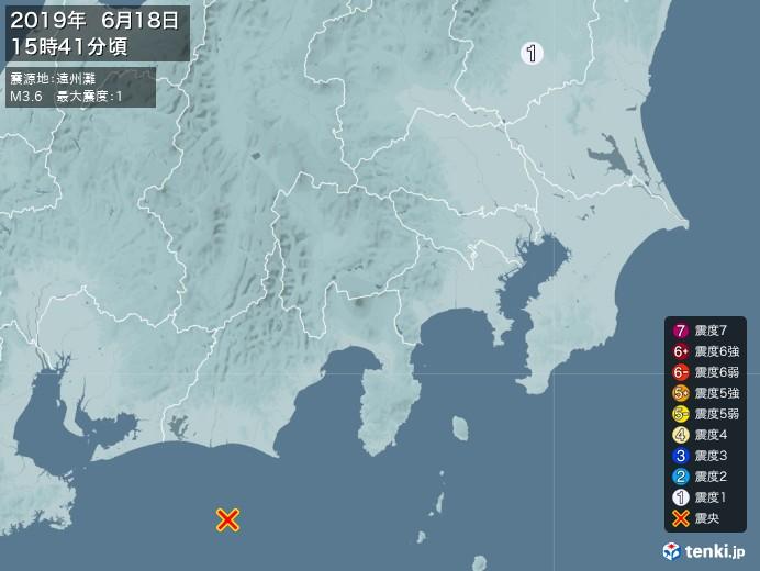 地震情報(2019年06月18日15時41分発生)