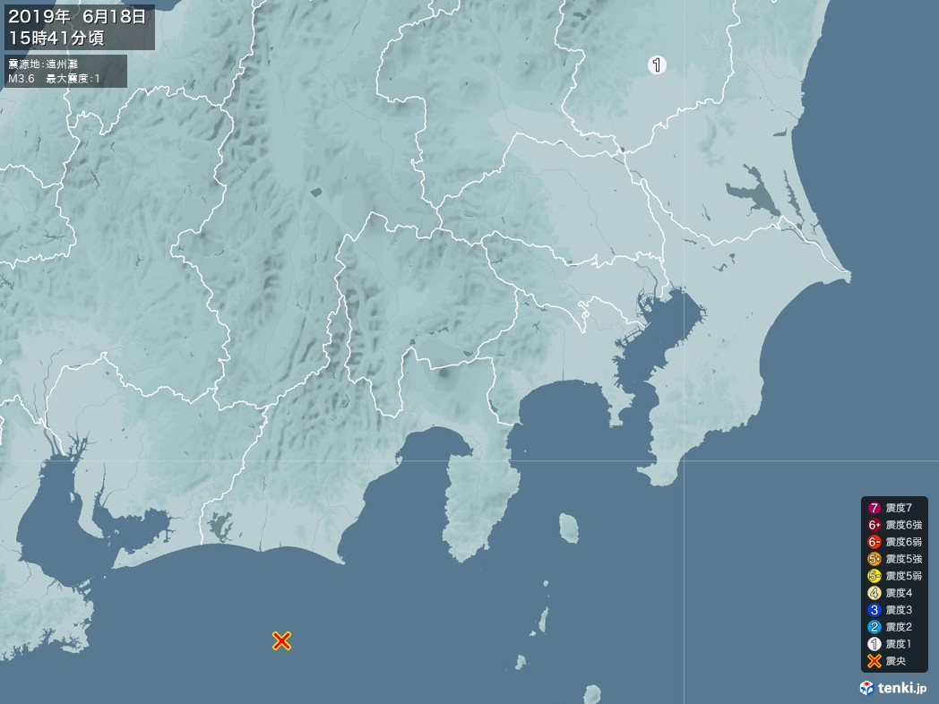地震情報 2019年06月18日 15時41分頃発生 最大震度:1 震源地:遠州灘(拡大画像)