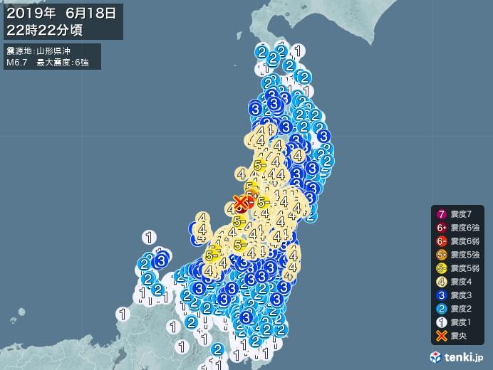 地震情報(2019年06月18日22時22分発生)