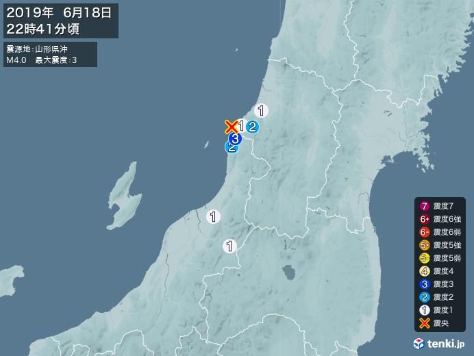 地震情報(2019年06月18日22時41分発生)