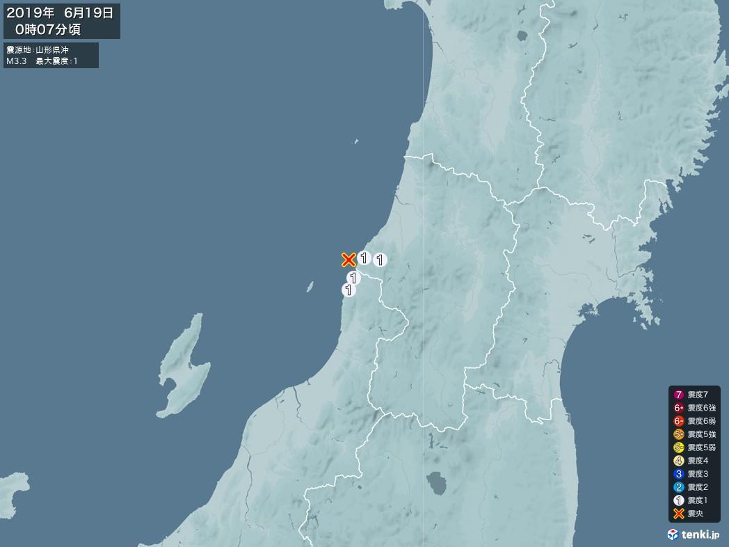 地震情報 2019年06月19日 00時07分頃発生 最大震度:1 震源地:山形県沖(拡大画像)