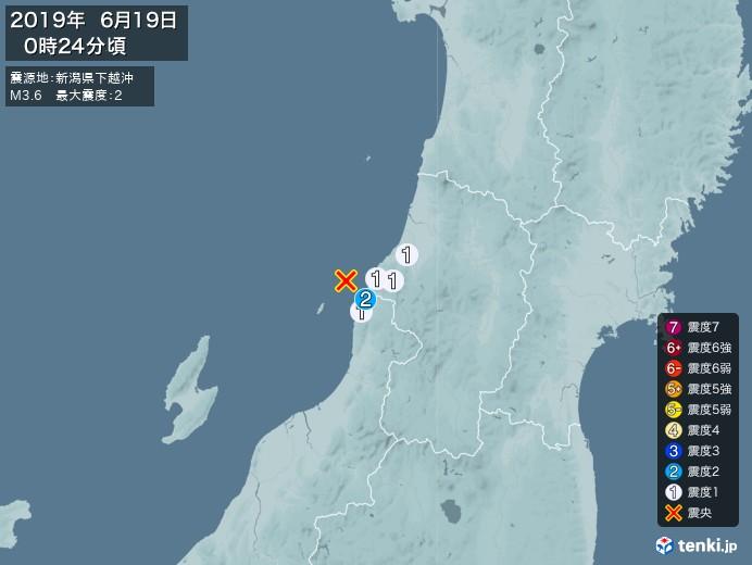 地震情報(2019年06月19日00時24分発生)