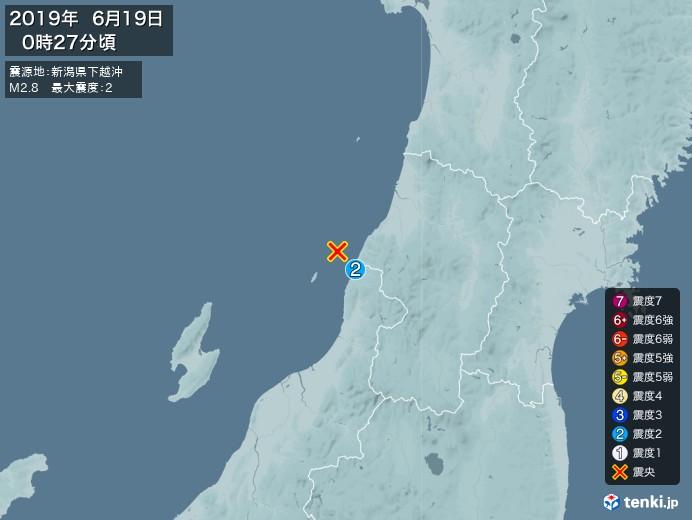 地震情報(2019年06月19日00時27分発生)