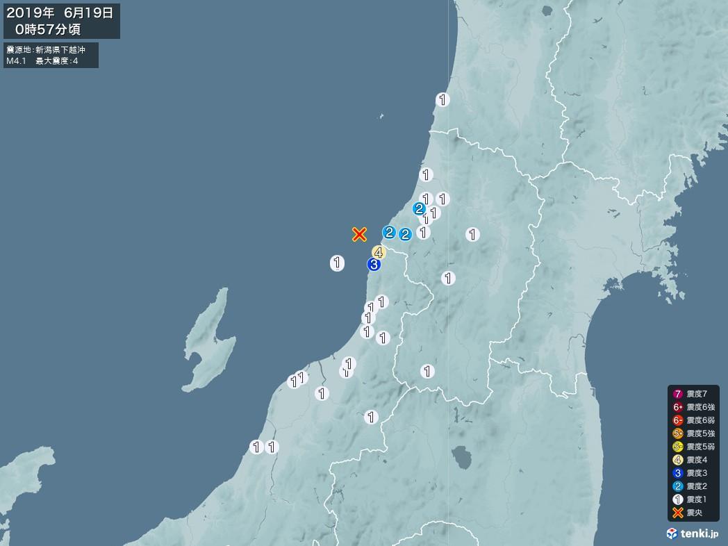 地震情報 2019年06月19日 00時57分頃発生 最大震度:4 震源地:新潟県下越沖(拡大画像)