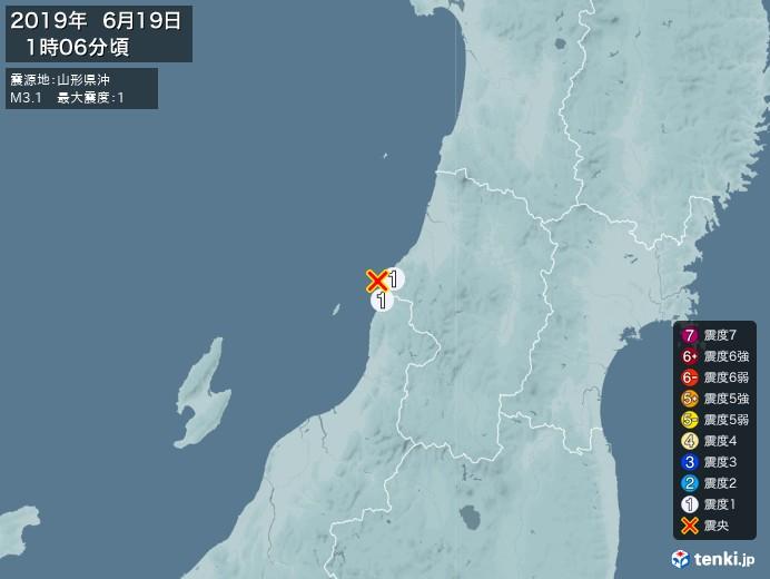 地震情報(2019年06月19日01時06分発生)