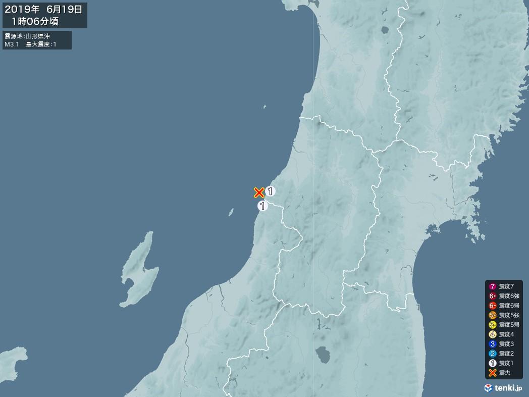 地震情報 2019年06月19日 01時06分頃発生 最大震度:1 震源地:山形県沖(拡大画像)