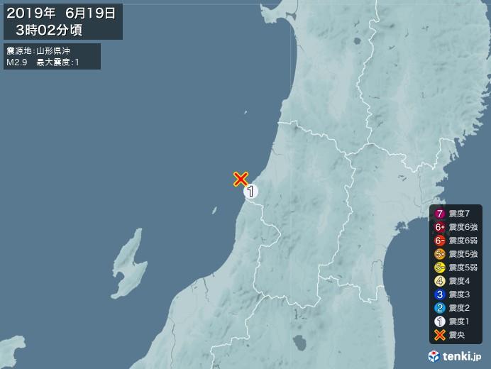 地震情報(2019年06月19日03時02分発生)