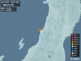 2019年06月19日03時02分頃発生した地震