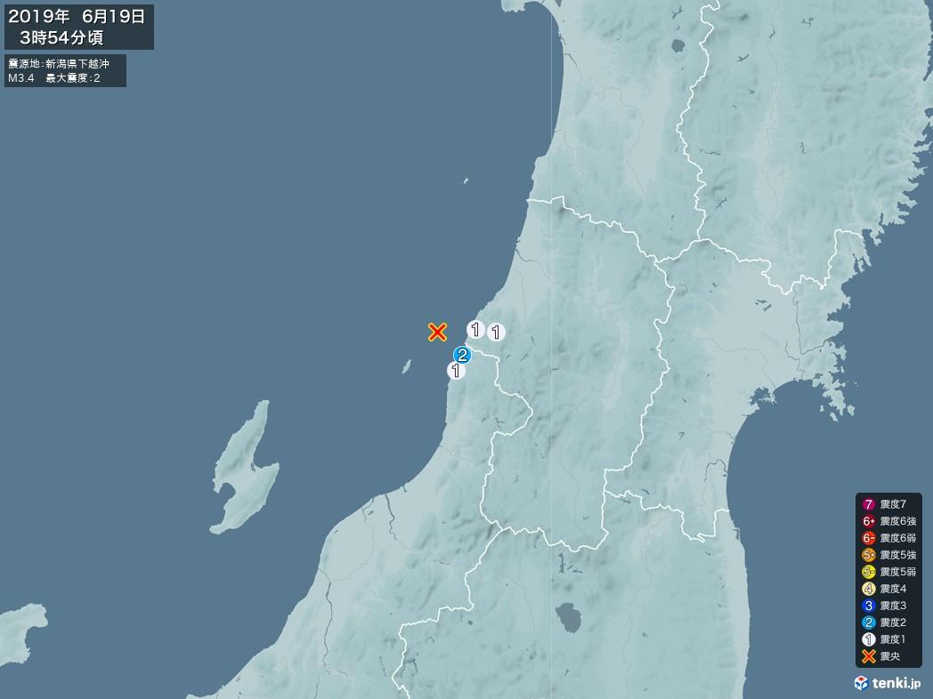 地震情報 2019年06月19日 03時54分頃発生 最大震度:2 震源地:新潟県下越沖(拡大画像)
