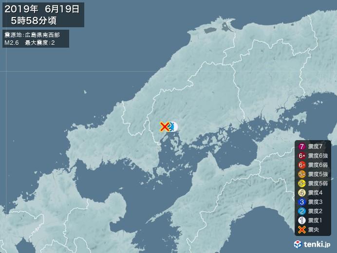 地震情報(2019年06月19日05時58分発生)