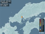 2019年06月19日05時58分頃発生した地震