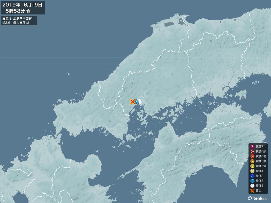 地震情報 2019年06月19日 05時58分頃発生 最大震度:2 震源地:広島県南西部(拡大画像)