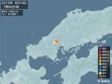 2019年06月19日07時46分頃発生した地震