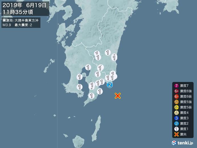 地震情報(2019年06月19日11時35分発生)