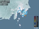 2019年06月20日01時55分頃発生した地震