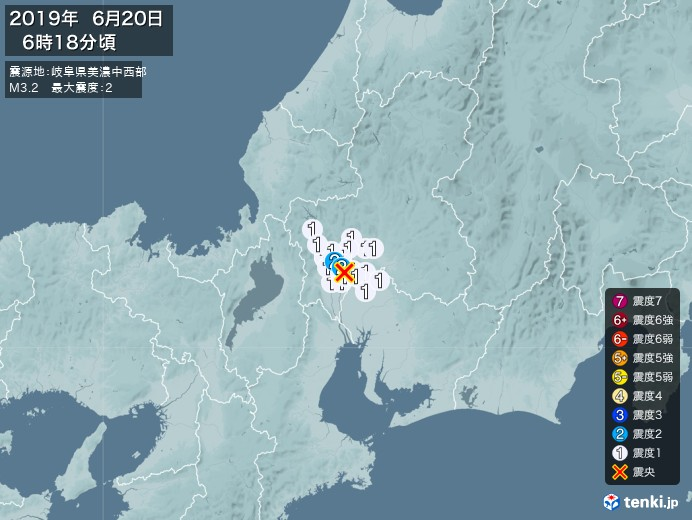地震情報(2019年06月20日06時18分発生)