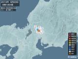 2019年06月20日06時18分頃発生した地震