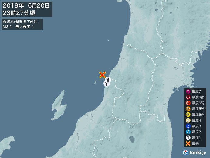 地震情報(2019年06月20日23時27分発生)