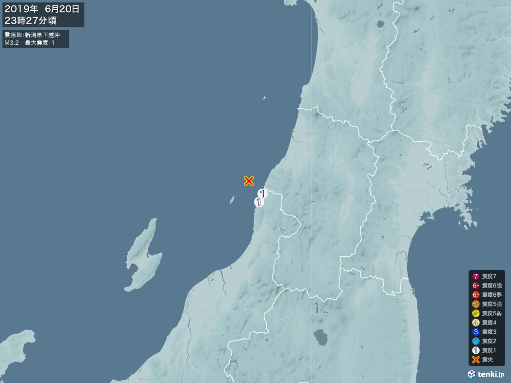 地震情報 2019年06月20日 23時27分頃発生 最大震度:1 震源地:新潟県下越沖(拡大画像)