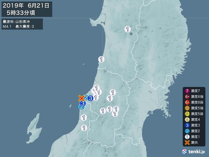 地震情報(2019年06月21日05時33分発生)