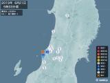 2019年06月21日05時33分頃発生した地震