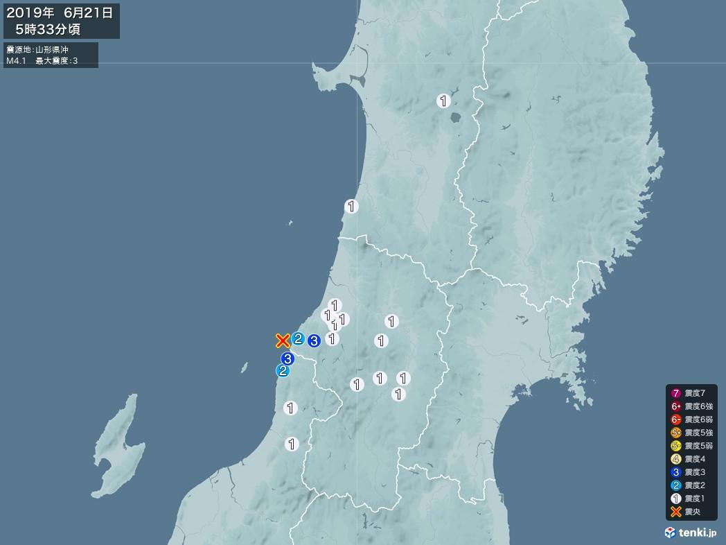 地震情報 2019年06月21日 05時33分頃発生 最大震度:3 震源地:山形県沖(拡大画像)