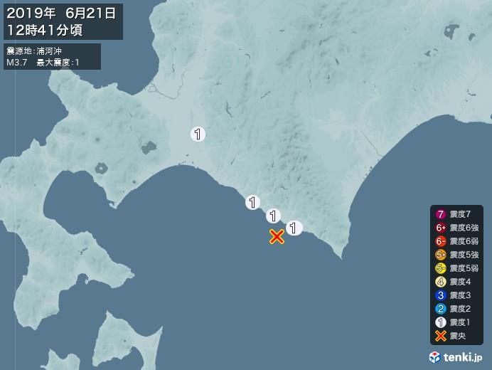 地震情報(2019年06月21日12時41分発生)