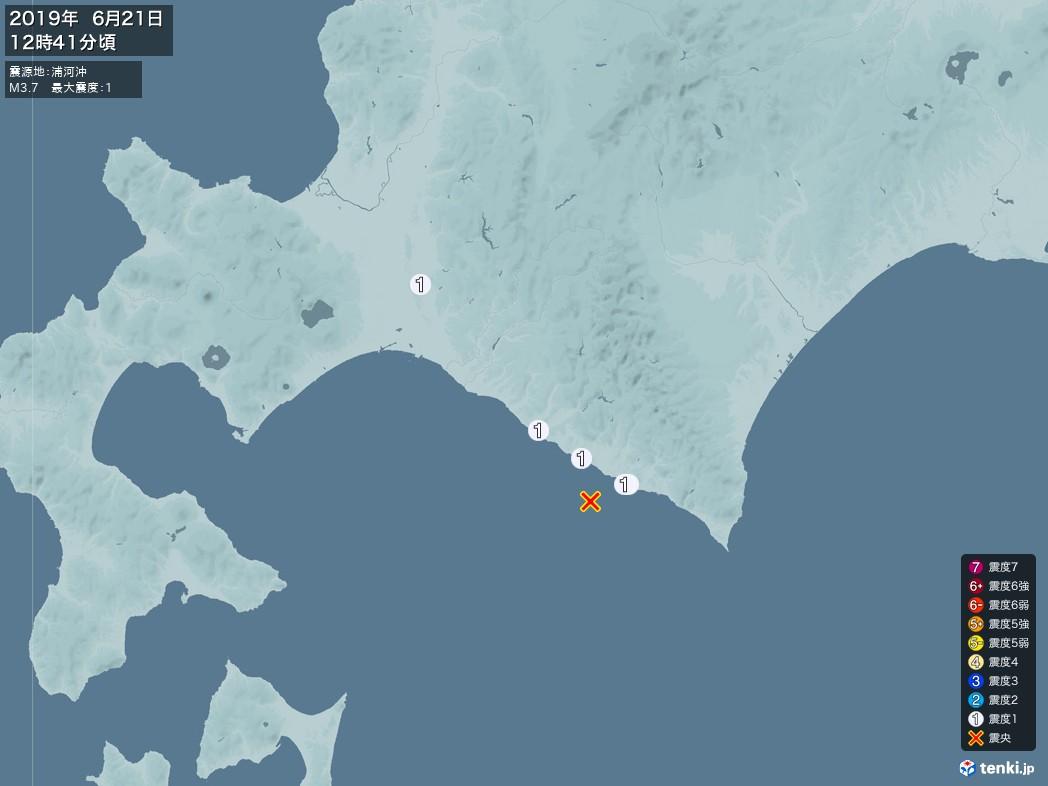 地震情報 2019年06月21日 12時41分頃発生 最大震度:1 震源地:浦河沖(拡大画像)