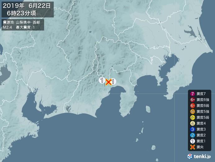 地震情報(2019年06月22日06時23分発生)