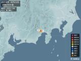 2019年06月22日06時23分頃発生した地震