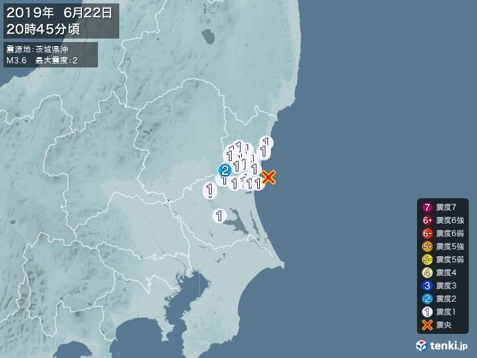 地震情報(2019年06月22日20時45分発生)