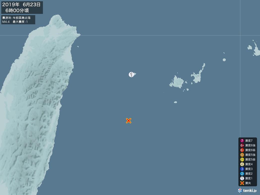 地震情報 2019年06月23日 06時00分頃発生 最大震度:1 震源地:与那国島近海(拡大画像)