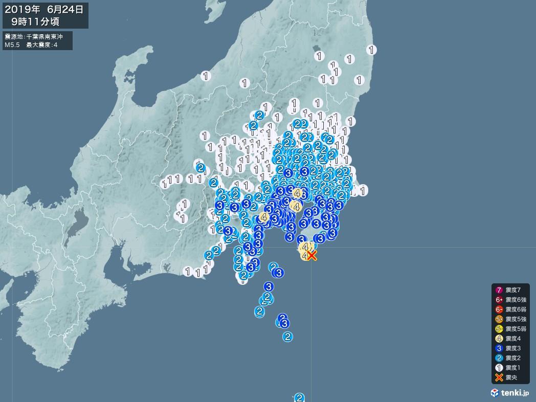 地震情報 2019年06月24日 09時11分頃発生 最大震度:4 震源地:千葉県南東沖(拡大画像)