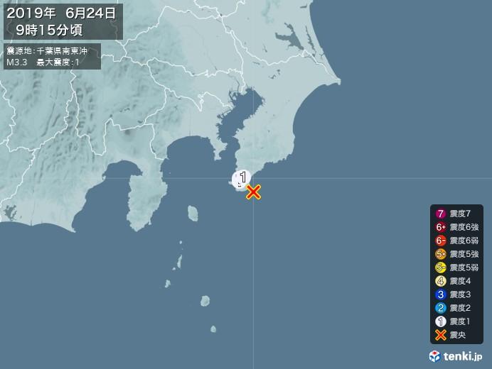 地震情報(2019年06月24日09時15分発生)