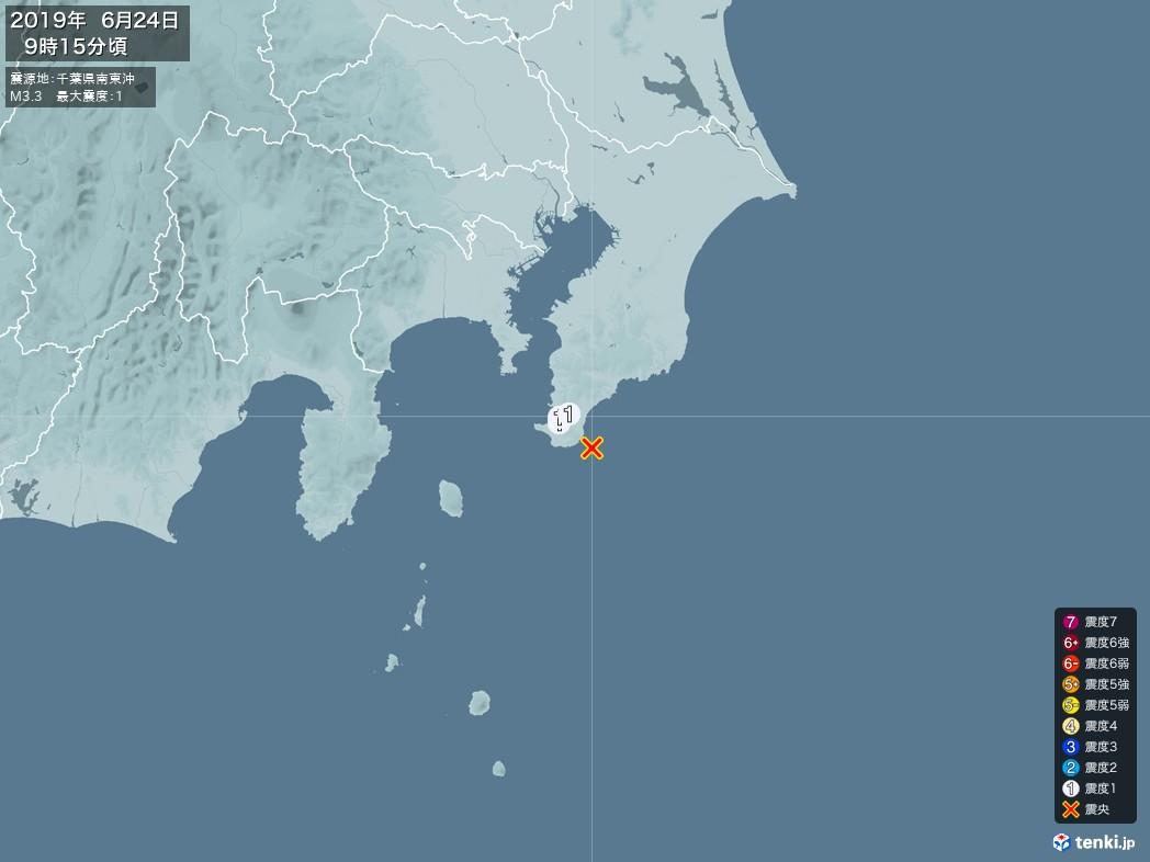地震情報 2019年06月24日 09時15分頃発生 最大震度:1 震源地:千葉県南東沖(拡大画像)