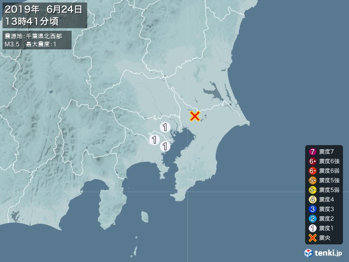 地震情報(2019年06月24日13時41分発生)