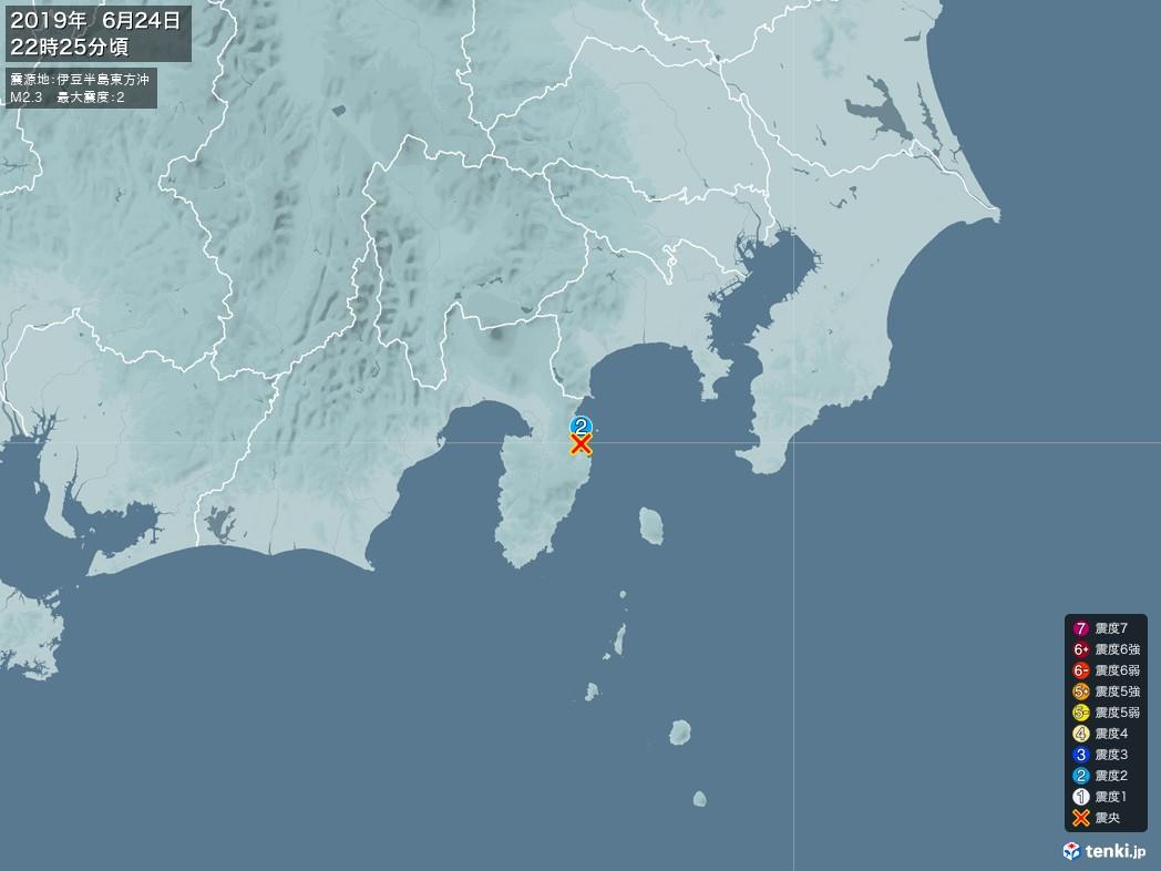 地震情報 2019年06月24日 22時25分頃発生 最大震度:2 震源地:伊豆半島東方沖(拡大画像)