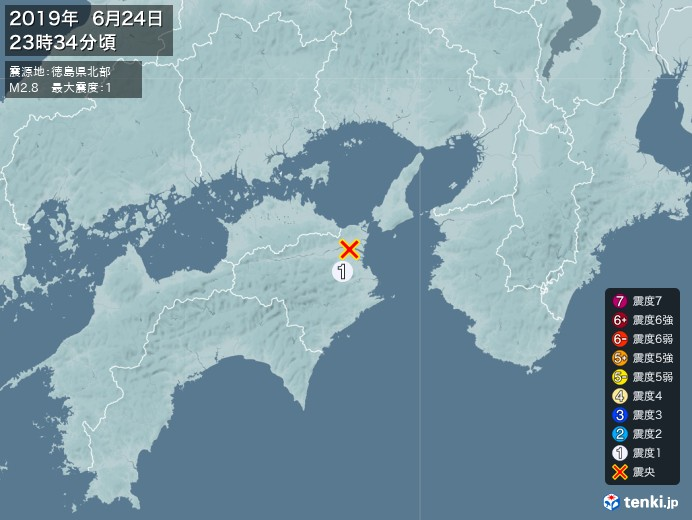 地震情報(2019年06月24日23時34分発生)