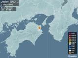 2019年06月24日23時34分頃発生した地震
