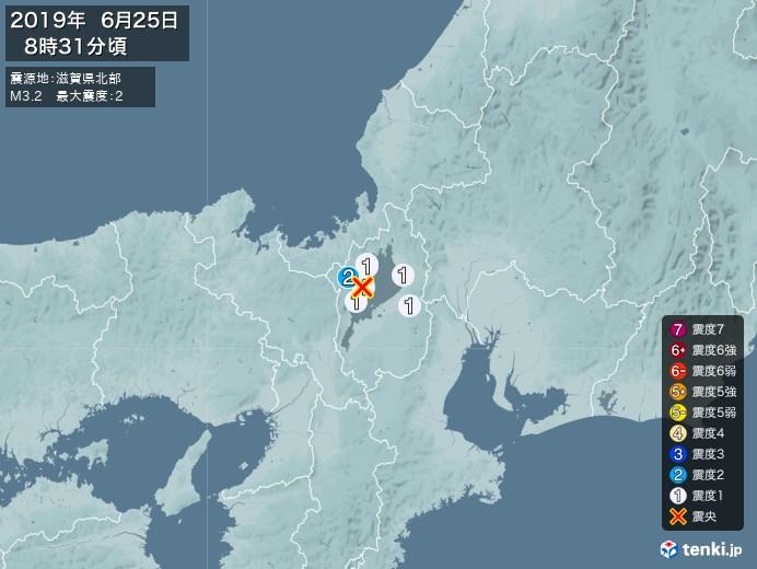 地震情報(2019年06月25日08時31分発生)