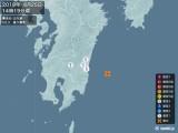 2019年06月25日14時19分頃発生した地震