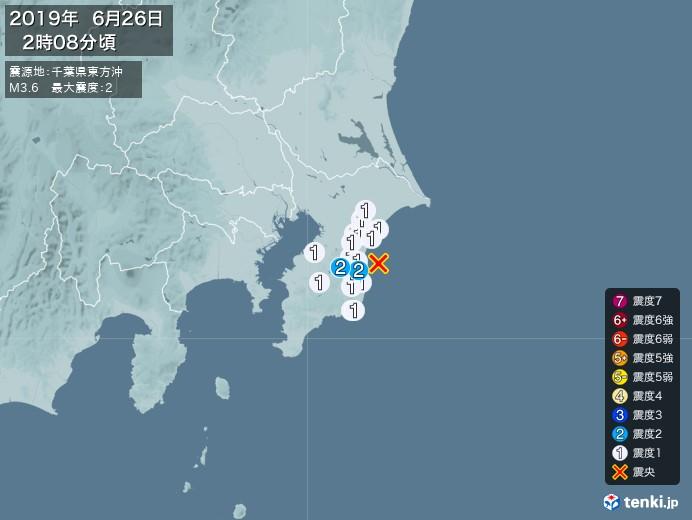地震情報(2019年06月26日02時08分発生)