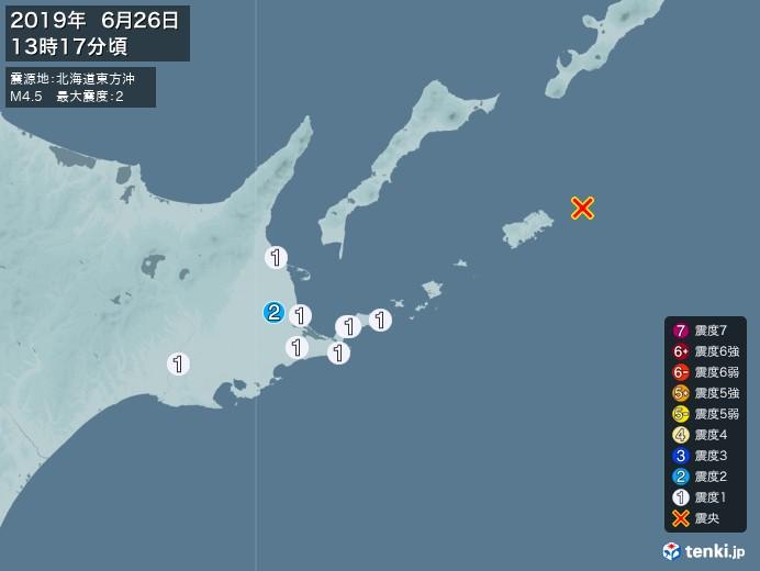 地震情報(2019年06月26日13時17分発生)
